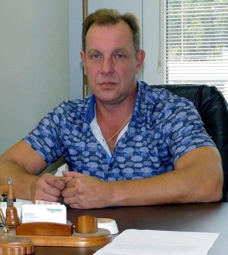 Осокин Александр Владимирович