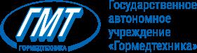 логотип ГБУ Гормедтехника